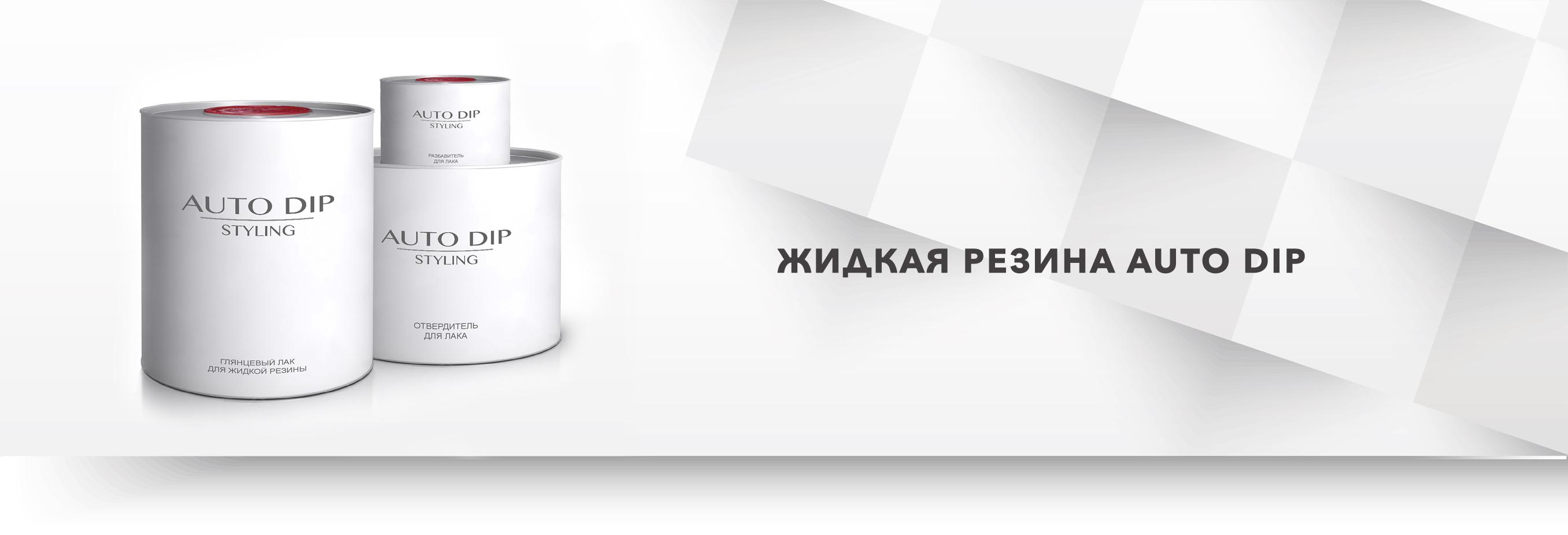 ad small